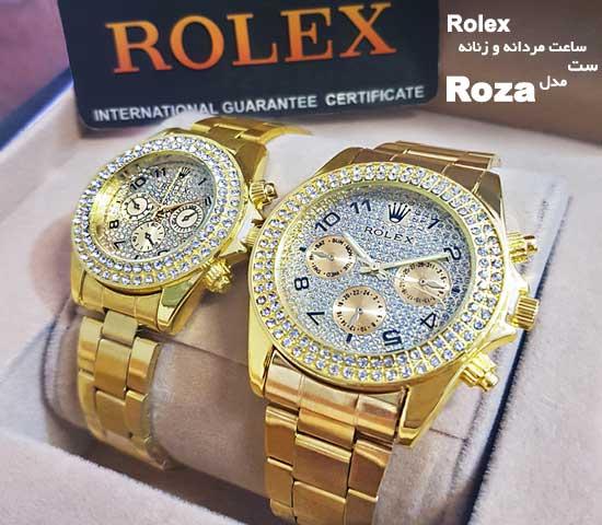 ست ساعت مردانه و زنانه ROLEX مدل Roza