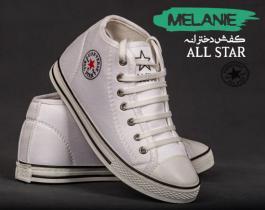 کفش دخترانه All star مدل Melanie