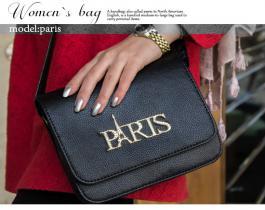 کیف زنانه Paris (مشکی)