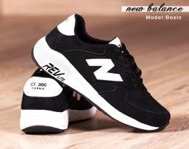 کفش مردانه New Balance مدل Boxin