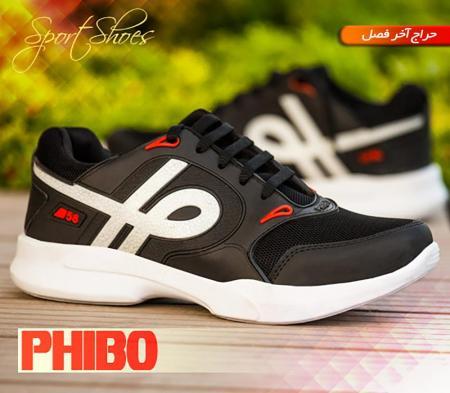کفش مردانه مدل phibo (سفید)