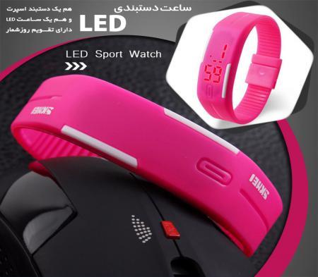 ساعت دستبندی LED اسپرت (صورتی)