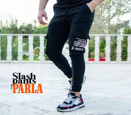 شلوار مردانه اسلش مدل PARLA